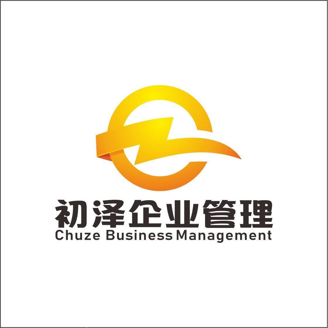 上海崇明信息科技公司新設的價錢-上海公司注冊-搜了網