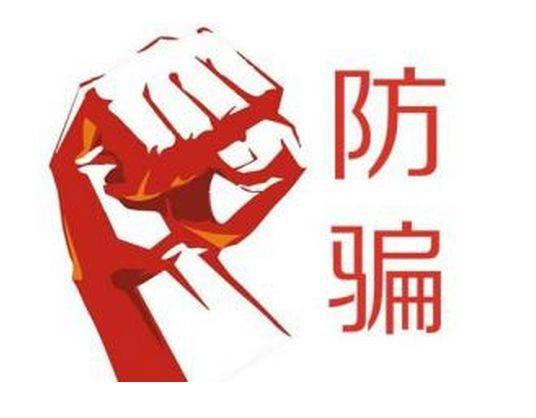 贵州国际商品交易中心 福盛期权 环球新思维斌哥是骗子