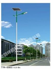 TYN010 青海太阳能路灯价格-青海LED路灯厂家