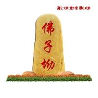 美丽校园感恩母校文化石 长沙美丽校园 毕业学生捐赠刻字石