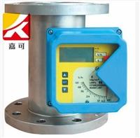 嘉可  金属管浮子流量计厂家 玻璃管转子流量计