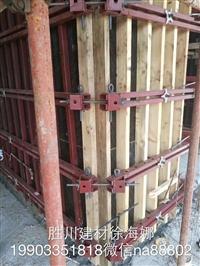 胜川牌新型模板支撑体系,取代木方,告别配件,施工快捷方便
