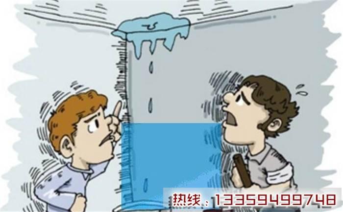 青海西宁大通县上下水漏水修理维修 水管漏水修理维修好处