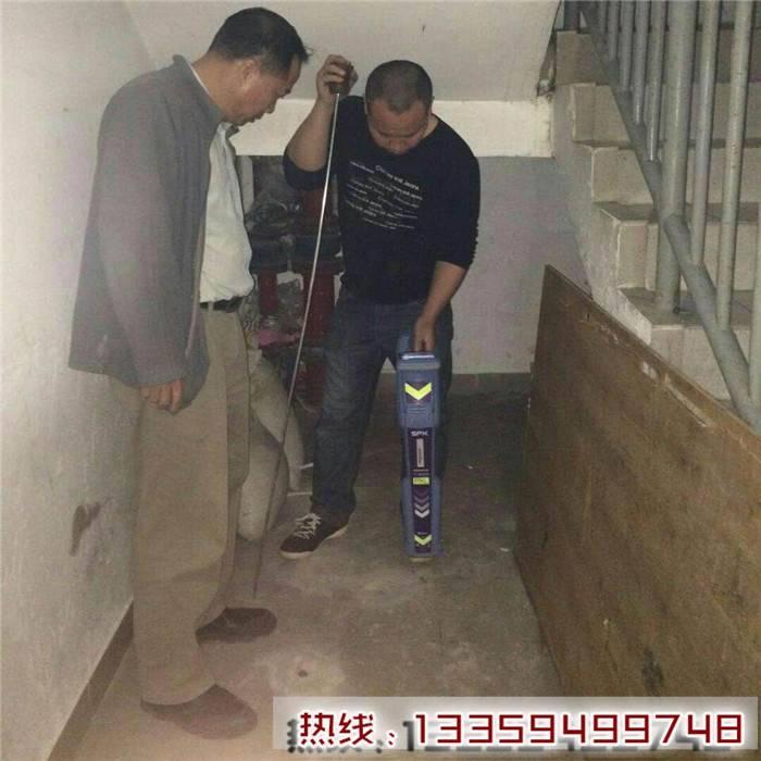 兰州皋兰县地暖漏水检测修缮什么价格