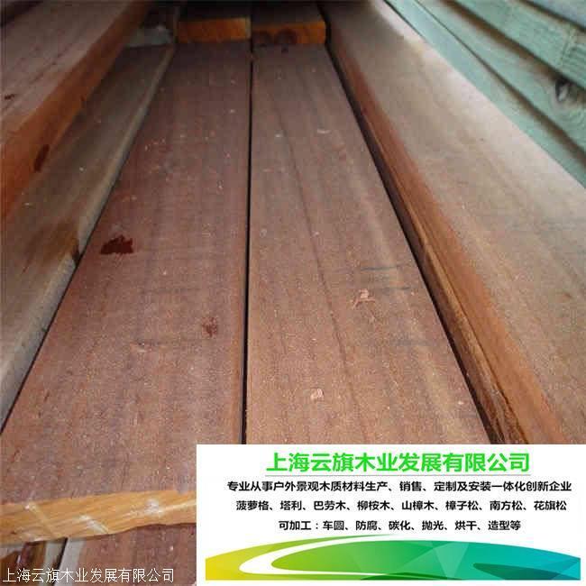 遷安市紅梢木地板紅梢木木方紅梢木防腐木工廠直銷價
