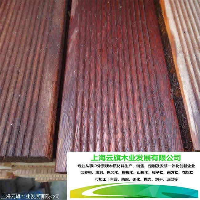 遵化市山樟木山樟木地板直銷價格及山樟木木材材性