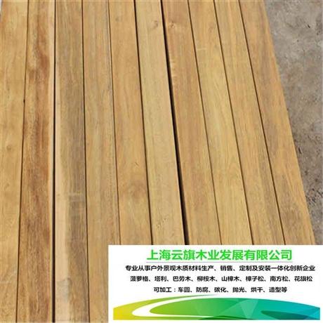 德惠市柳桉木、红梢木、菠萝格厂家定制尺寸加工