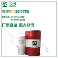 JC玖城開式齒輪油 智慧潤滑油脂解決方案