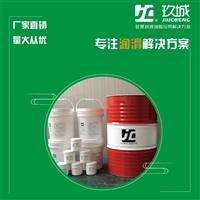 JC玖城NP28 NP29溶劑型防銹油