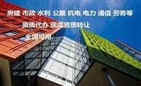 新余市建筑工程二级资质转让办理
