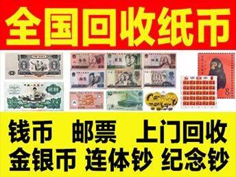 中国熊猫金银币价格查询