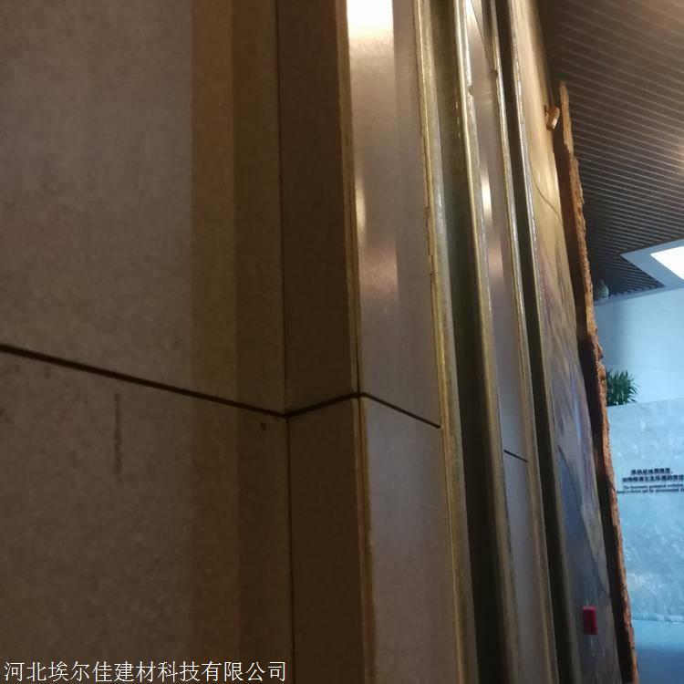 埃尔佳免漆装饰板 西安8mm免漆装饰板厂家批发
