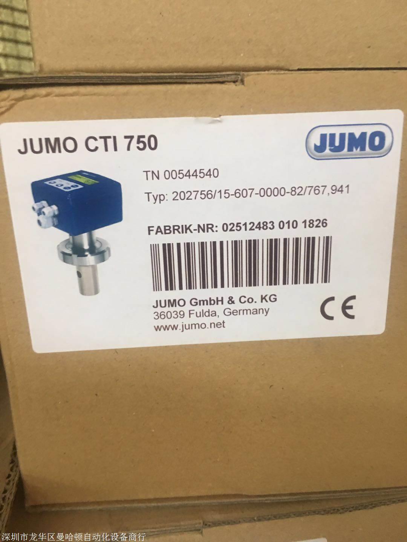 福州回收GP-M001基恩士传感器