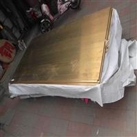 高精光亮QSN7-0.2锡青铜薄板