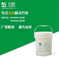 JC玖城極壓齒輪油 智慧潤滑油脂解決方案