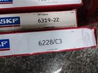 回收SKF轴承6317-2Z/C3  6319-2Z/C3 6228/C3