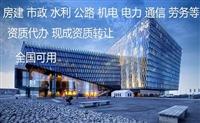 天桥区建筑市政二级资质转让办理