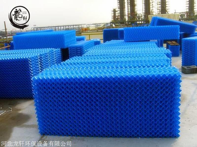 蓝色S波冷却塔填料 电厂S波冷却塔填料 河北龙轩