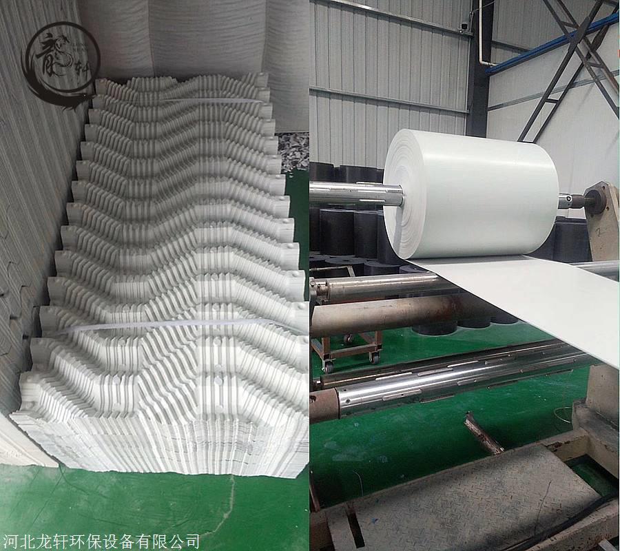 白色S波电厂冷却塔填料 PVC电厂冷却塔填料 河北龙轩