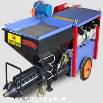 LEARPIN/立業良品 岳西縣水泥砂漿噴涂機 細石噴涂機