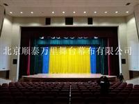 北京舞台幕布厂家 舞台幕布图片阻燃幕布