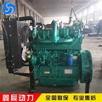 潍柴R4105ZG四缸柴油机 抓木机抓草机专用柴油发动机