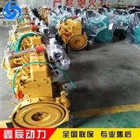 潍坊ZH4100ZG四缸柴油机 配套潍柴46kw水泵机组抽沙船专用发动机