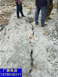 翔安采石场不准放炮静态破石劈裂棒