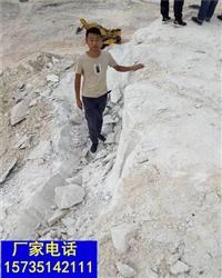 江北水利工程修建遇硬岩液压劈裂棒