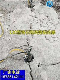 珠山代替?#25490;?#38745;态破碎岩石基础机械