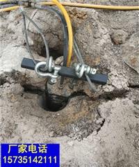 廣東赤坎炮機打不動破石頭裂石機采