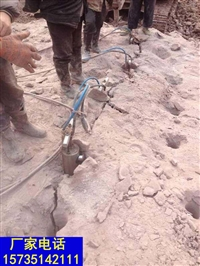 河南鄧州攔路巖石破除開采分裂機
