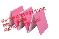 深圳酒吧聚酯纖維吸音板 聚酯纖維裝飾吸音板廠家 批發聚酯纖維板