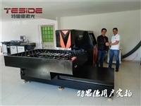 北京市2019單頭激光刀模機-維護簡單