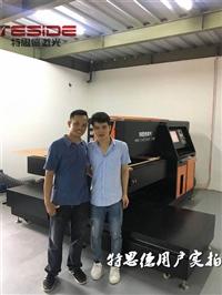 上海市節能降耗型600W激光刀模切割機