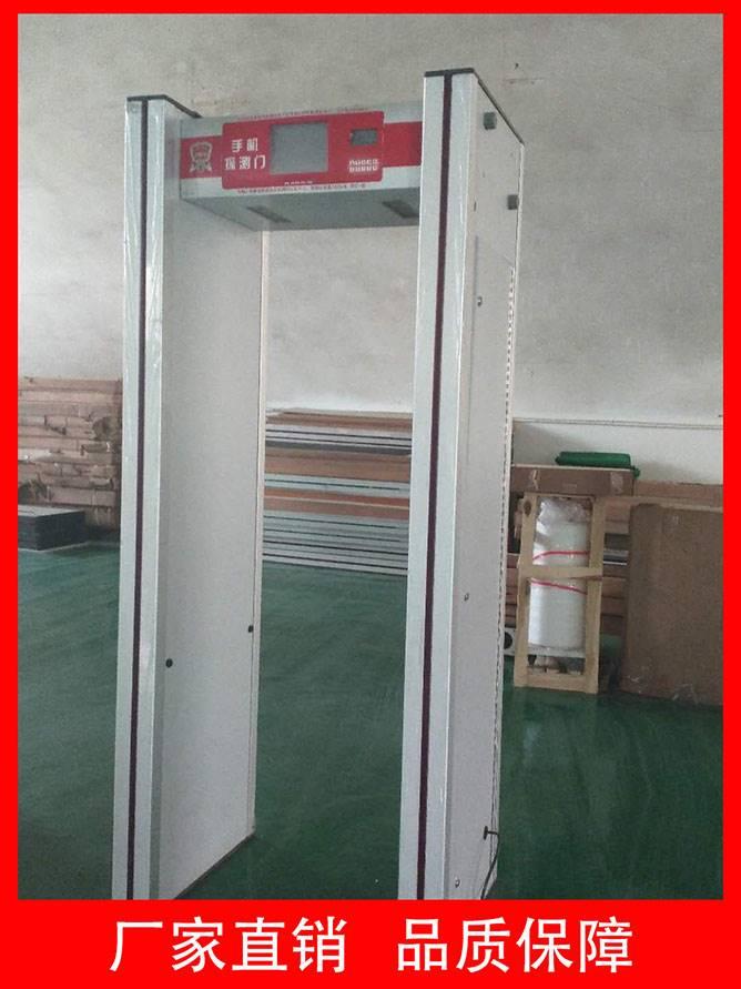 金属安检门 通过式金属探测安检门 标准