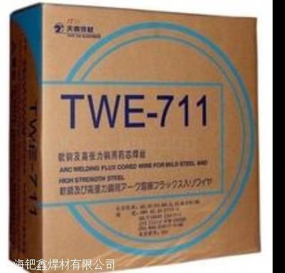 天泰TWE-711/TWE-711Ni低合金钢药芯焊丝