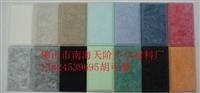 體育館聚酯纖維吸音板 聚酯纖維吸音板吸音效果 聚酯纖維吸聲板
