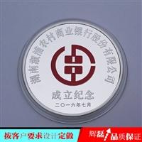 彩色紀念幣,彩金紀念幣,彩銀紀念幣,定制紀念幣,紀念幣廠家