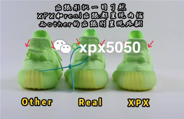 yeezy350荧光绿真假对比 顶级版本哪里买