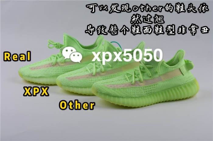 yeezy350夜光绿怎么发光 如何搭配绿色鞋子