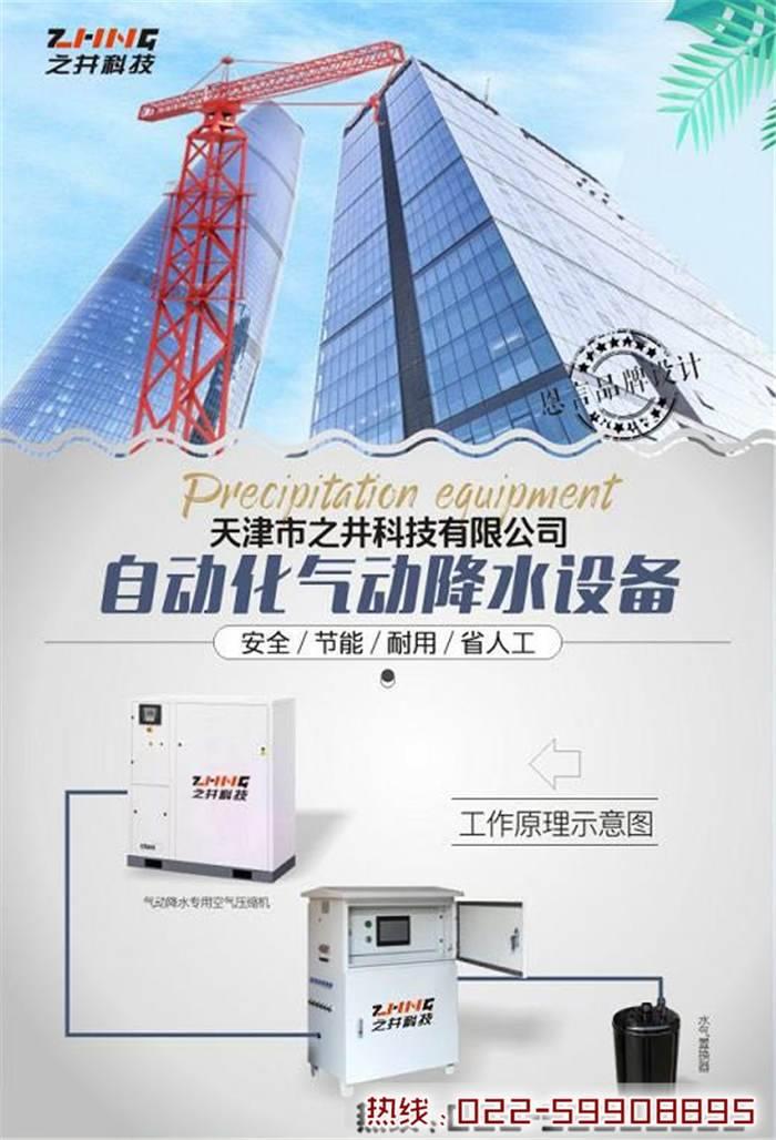 空压机降水泵考察 节能水泵价位