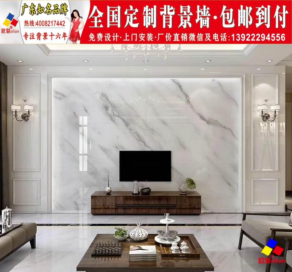 石材电视墙效果图瓷砖石材r5