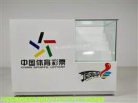 沧县哪里做体彩柜 福彩销售柜台刮刮乐玻璃柜子