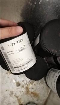 廣州回收導熱硅脂X-23-7762