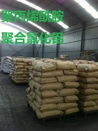 鄭州洗沙廠水處理劑出口