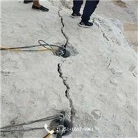 地基开挖遇到石头打不动怎么办  恩施
