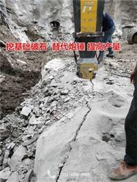 房地产地基破碎劈裂机  黄冈