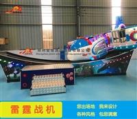 公园游乐设备雷霆战机,儿童游乐设备厂