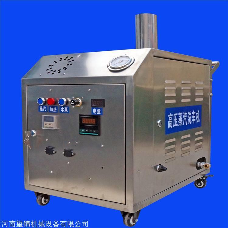 蒸汽洗车机操作流程都有什么